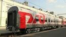 Российские железнодорожники показали купейный пассажирский вагон нового поколения