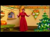 Анна Резникова - Новогодние игрушки (2002)