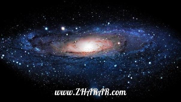 Қазақша реферат: Физика, Астрономия | Күн мен Жұлдыз