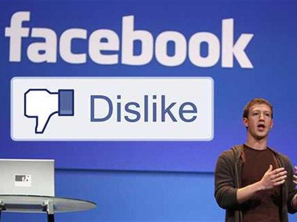 AB Komisyonu Facebook Şirketine Cezayı Bastı