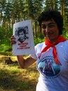 Лена Железняк. Фото №7