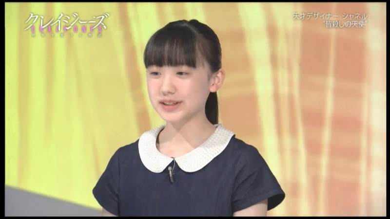 05A_55A_[30.04.2018] Ток-шоу о Коко Шанель
