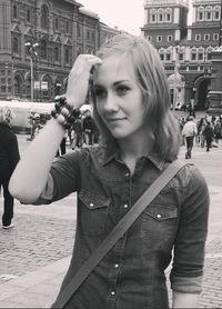 Ксения Ликер