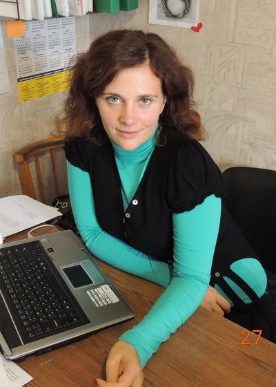 Женя Тараскина, 27 ноября , Днепродзержинск, id9861462