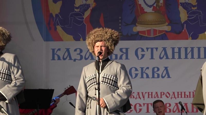 ПЕСНЯ ЛЮБО БРАТЦЫ ЛЮБО КАЗАЧИЙ АНСАМБЛЬ АТАМАН ФЕСТИВАЛЬ КАЗАЧЬЯ СТАНИЦА МОСКВА