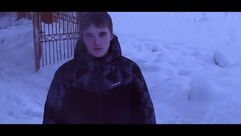 Игорьянг - Скорбь (клип на отрывок из песни)