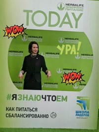 Катя Каримова