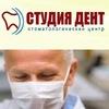 Стоматологический центр Студия Дент