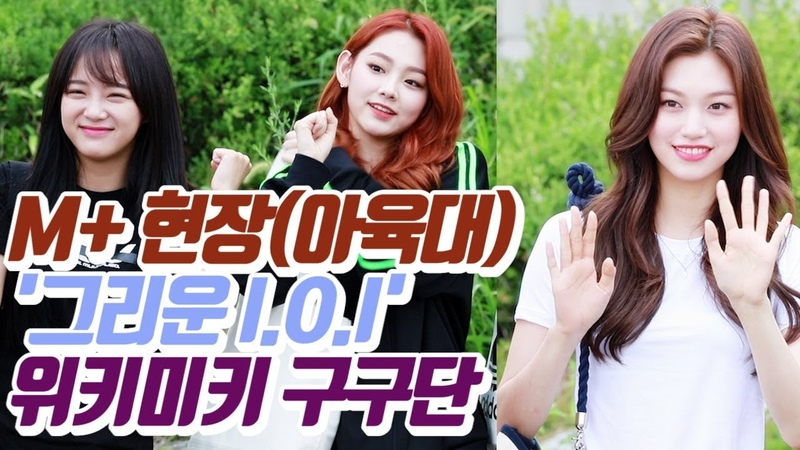 【M현장】 그리운 I.O.I…위키미키·구구단 '아육대' 출근길 WekiMeki gugudan, Idol Star Athletics Championshipsㅣ