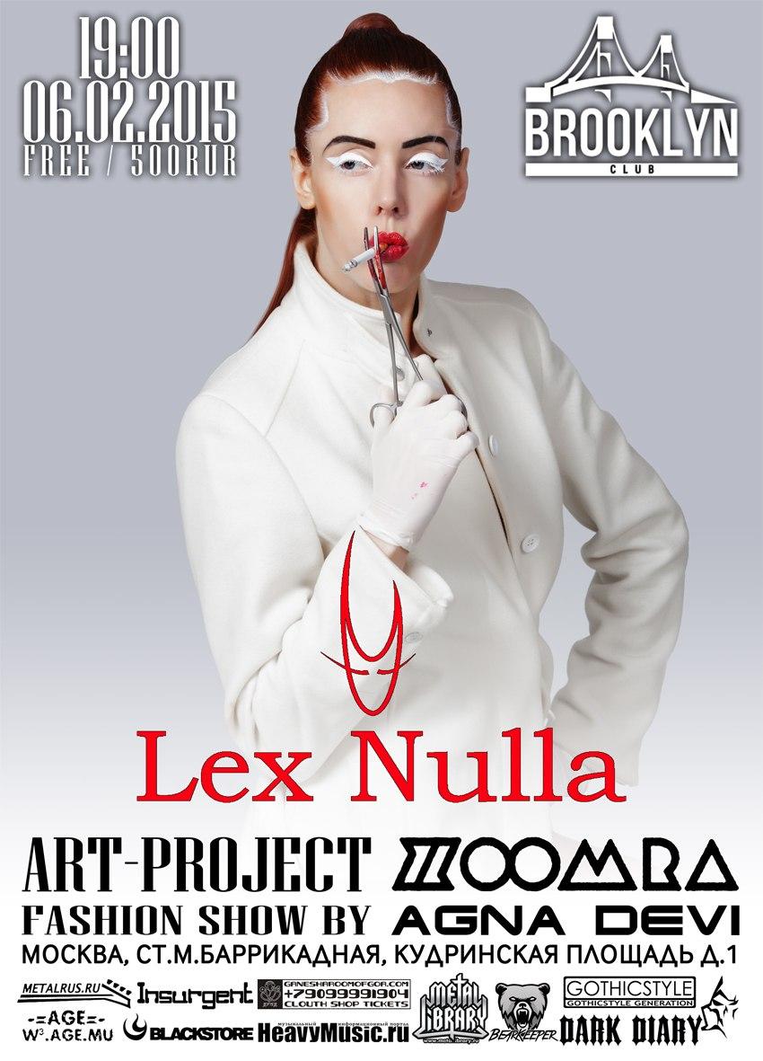 6 февраля, Москва, Lex Nulla