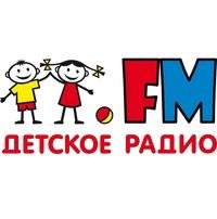Детское Радио Телефон Прямого Эфира - фото 5