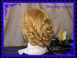 Свадебная, вечерняя прическа с плетением.Wedding, Evening with braided hairstyle.