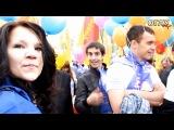 Первомайское шествие - ОГАУ