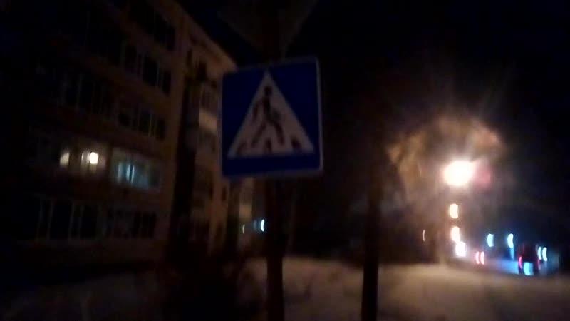 Неосвещенный переход на улице Красноармейской. г.Белозерск 02.01.2019г.