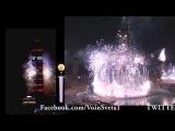 **Самый Лучший Салют в Мире 2013 The Best Fireworks 2013 Красивый**