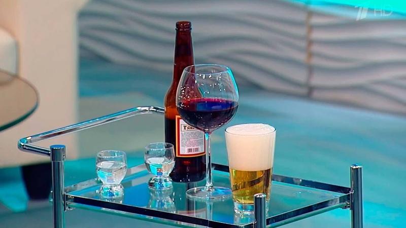 Здоровье. Чем опасен ежедневный прием небольших доз алкоголя (20.11.2016)