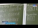 Ставропольские школьники сдали ЕГЭ и перечитали классику. Автор Шамиль Байтоков