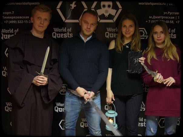Команда победителей 10.06.2018