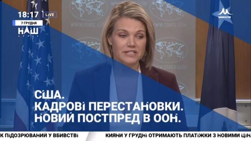 Президент Петро Порошенко підписав бюджет на 2019 рік НАШІ новини від 18 00 07 12 18