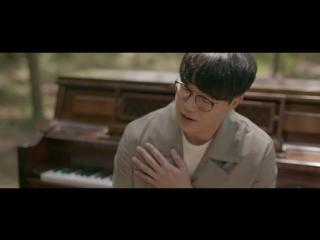 [MV] SUNG SI KYUNG - eternally