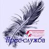 Пресс-служба профкома студентов ЗНТУ