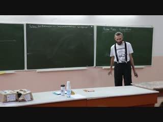 А.С. Савватеев. Томск 2018