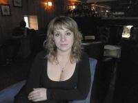 Татьяна Булгакова, 26 января , Челябинск, id177400535