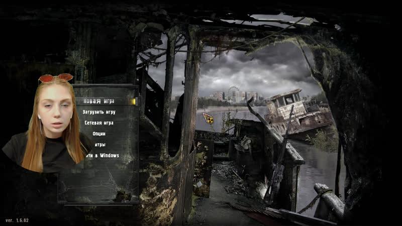 S.T.A.L.K.E.R. - Call of Pripyat \ПРОДОЛЖЕНИЕ\