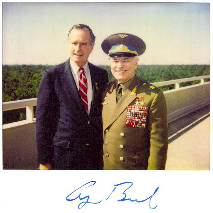 Н.М. Скоморохов и Джордж Буш старший.