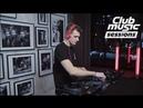 Nick Talos | Club Music Sessions 2