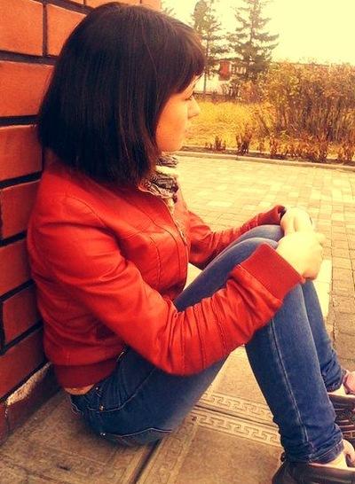 Евгения Смит, 4 декабря , Челябинск, id157199400