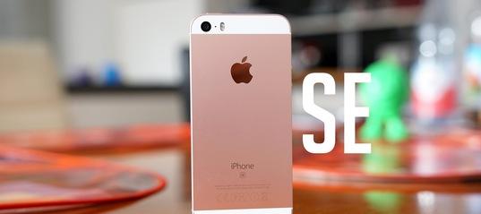 10891635a5046 Оригинальный Apple iPhone SE открыл мобильный телефон A9 iOS 9 Dual Core 2  ГБ Оперативная память 16/ ali.pub