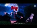 Kasane Teto Akita Neru Yowane Haku Knife Project Diva F 2nd