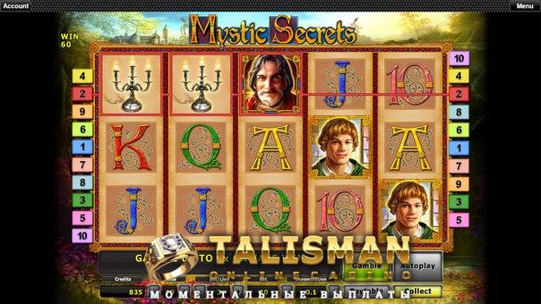 Gambling money talisman geant casino voyage