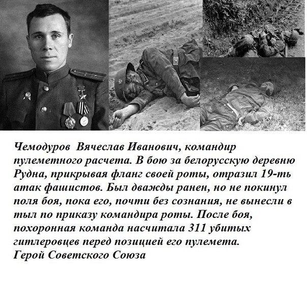 Link rls гражданская война на украине