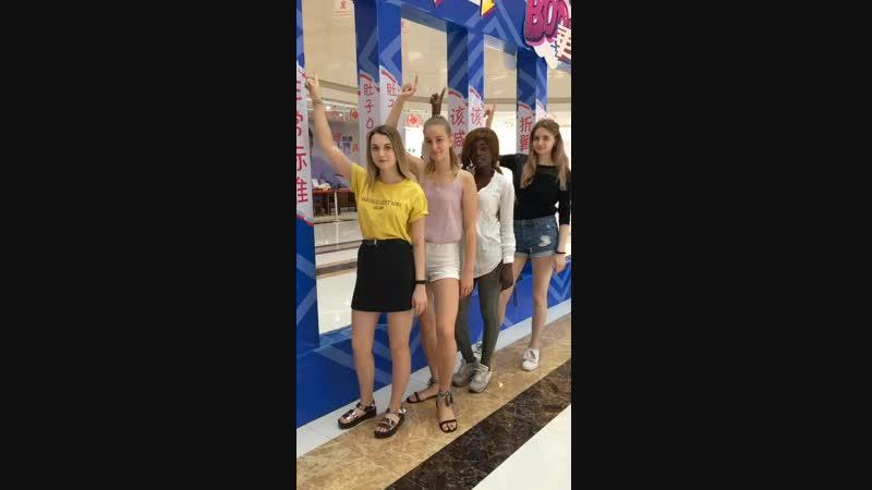 手机QQ视频_20181113125918