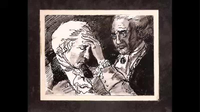 А.С. Пушкин Моцарт и Сальери.