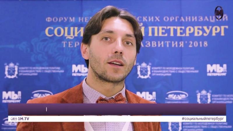Социальный Петербург- Территория развития