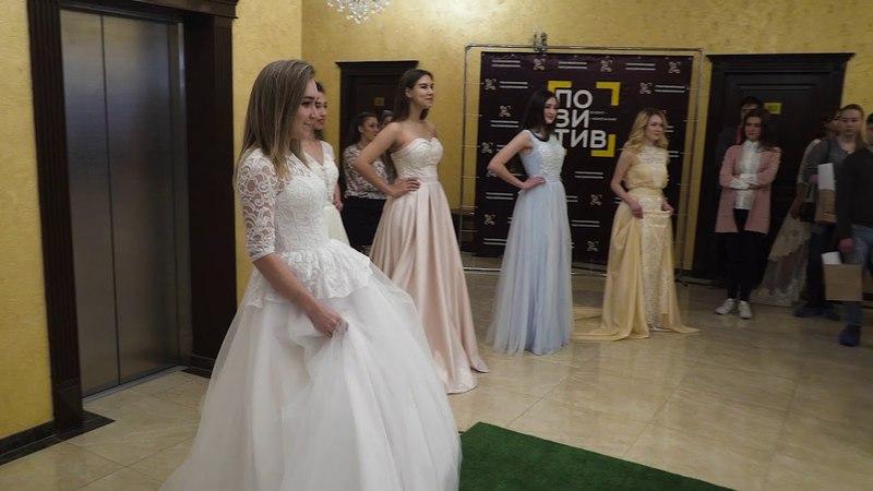 Камская красавица. Свадебная выставка в отеле Сарапулъ