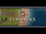 Как создать сетевую ігру в Cossacks Back to War
