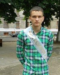 Diaconu Mihai, 8 ноября 1994, Харьков, id211794178