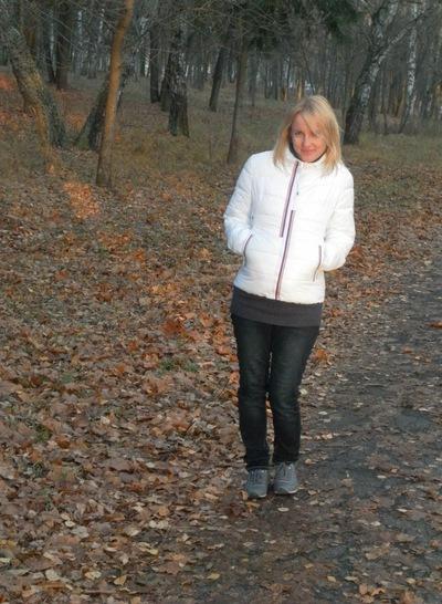 Евгения Берёскина, 26 сентября , Витебск, id145304252