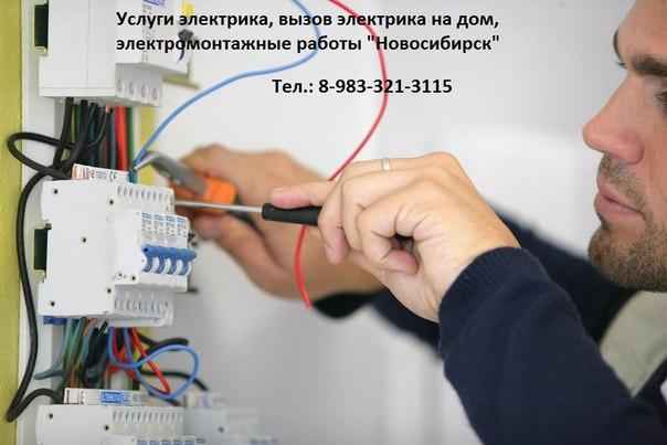 схема сборки электрощита