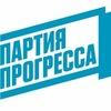 """Партия Прогресса"" — Краснодарский край"