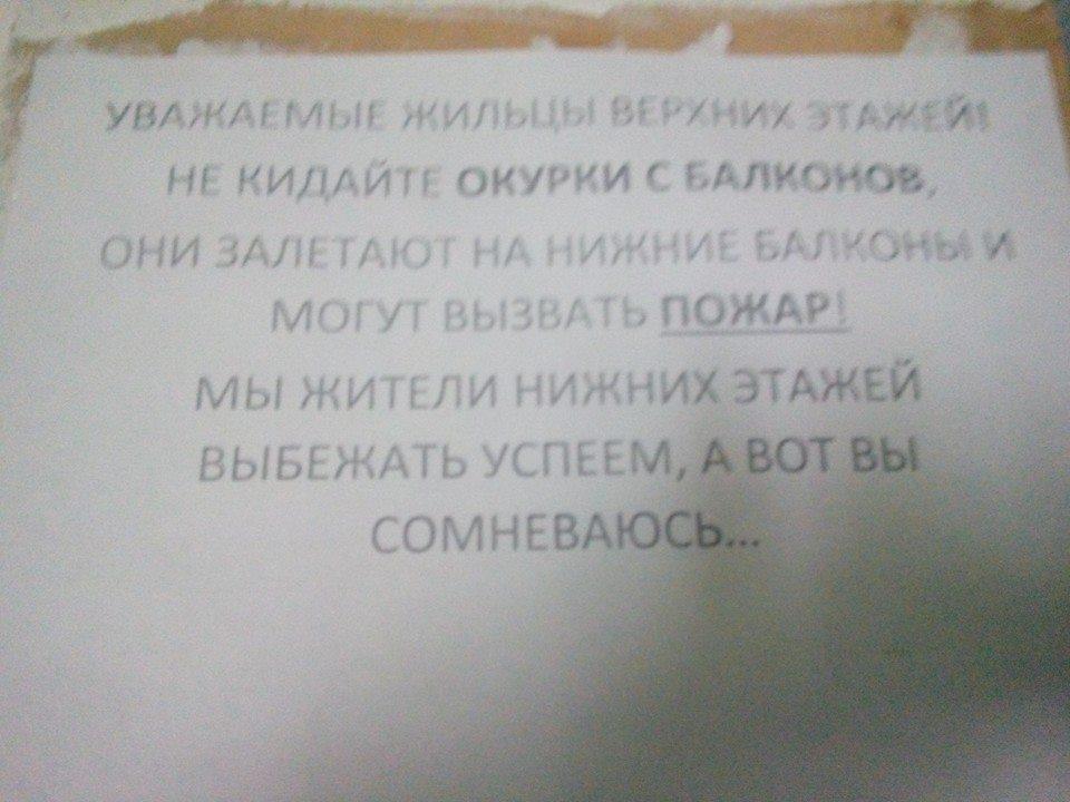 https://pp.vk.me/c615830/v615830660/343e/9q9zOigAz6g.jpg