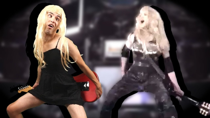 How To Play Guitar Like Madonna!