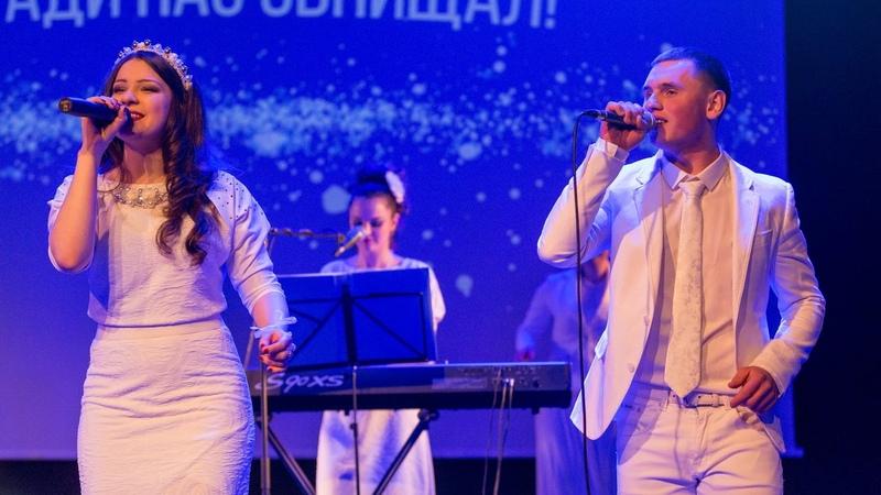 О, Бог, Твоя Любовь! Юлия Салтаненко