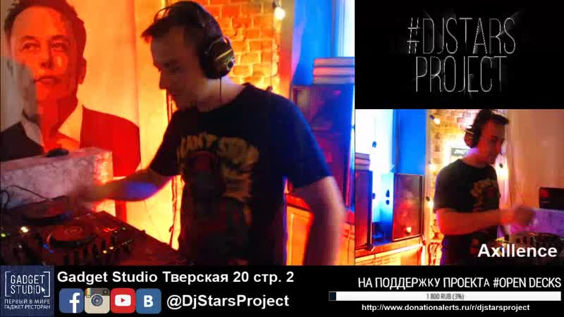 Dj Stars Project Open Decks - Axillence