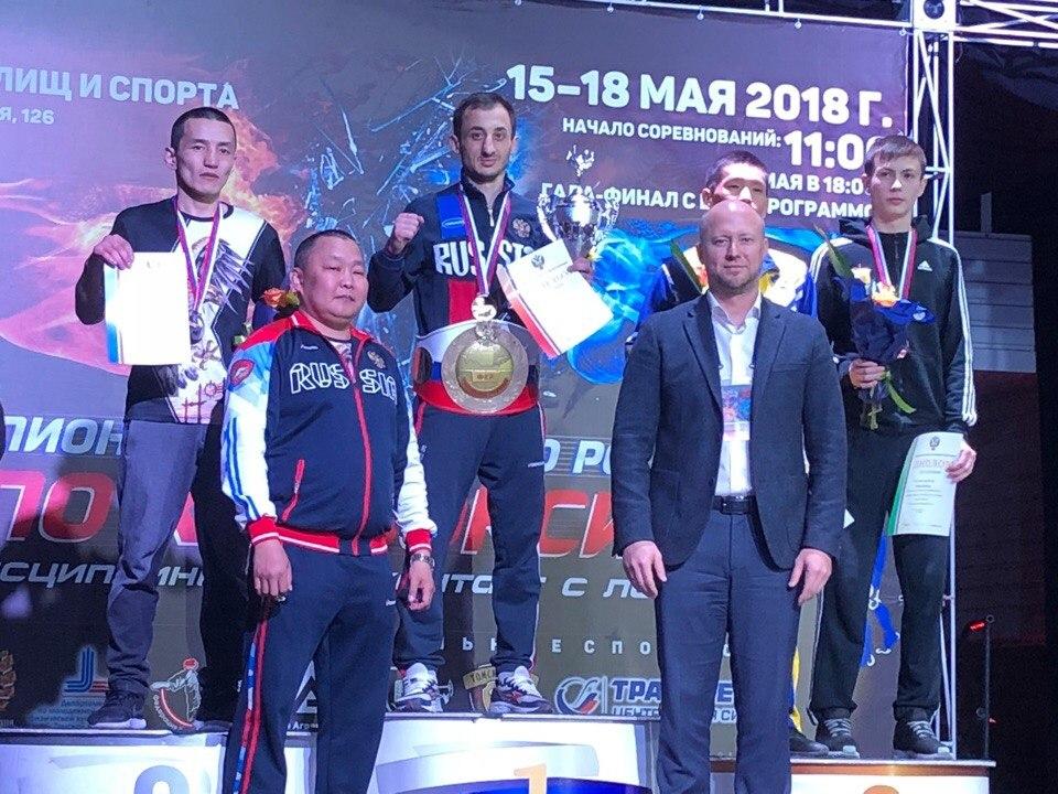 чемпион россии армен арутюнов