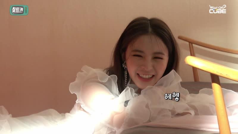 CLC - 칯트키 45 (엘키의 [I dream] 재킷 촬영 비하인드)